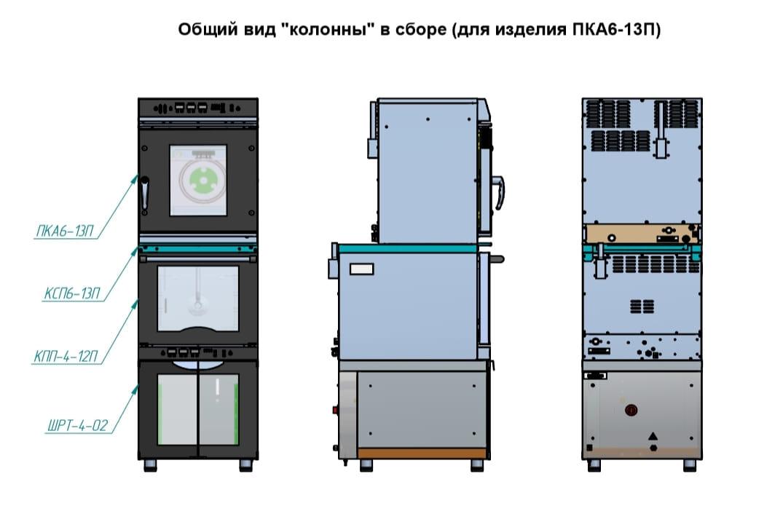 Соединительный комплект ABAT КСП6-1/3П - 2