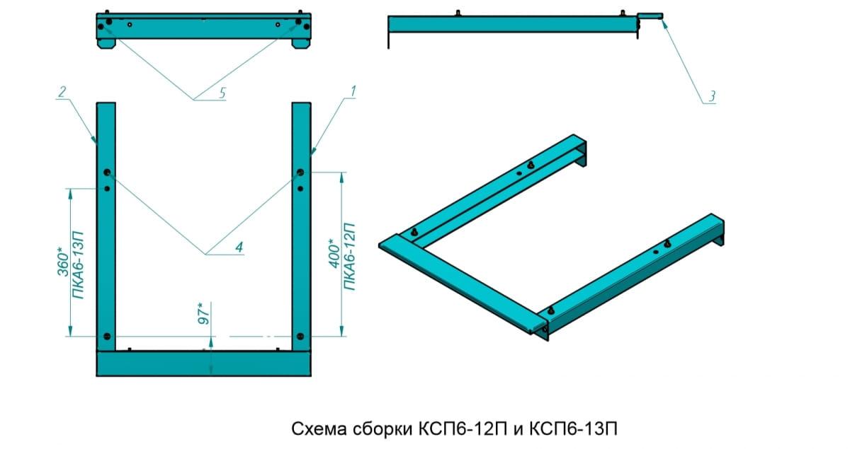 Соединительный комплект ABAT КСП6-1/2П - 3