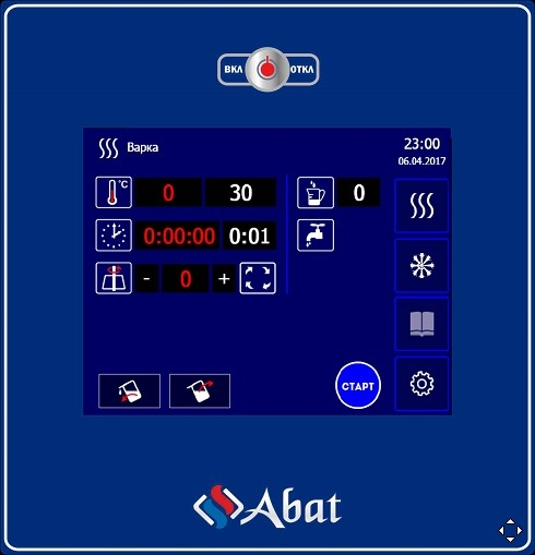 Пищеварочный котёл ABATКПЭМ-200-ОМП сосливнымкраном - 2
