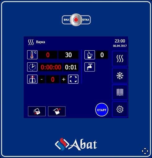 Пищеварочный котёл ABATКПЭМ-350-ОМП сосливнымкраном - 2