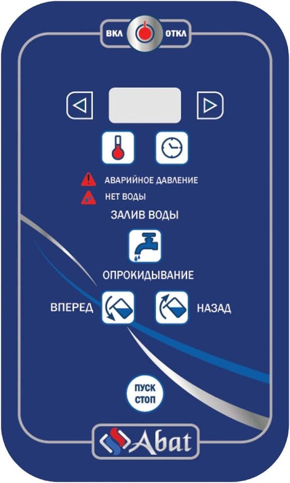 Пищеварочный котёл ABATКПЭМ-250-О со сливным краном - 2