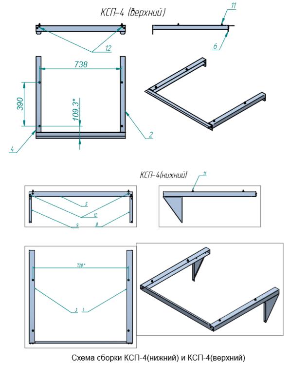 Соединительный комплект ABAT КСП-4 - 1