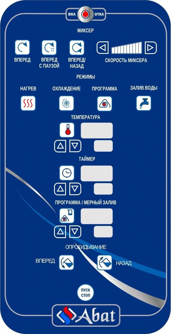 Пищеварочный котёл ABATКПЭМ-60-ОМ2 сосливнымкраном - 2