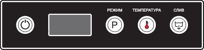 Стаканомоечная машина ABAT МПК-400Ф - 6
