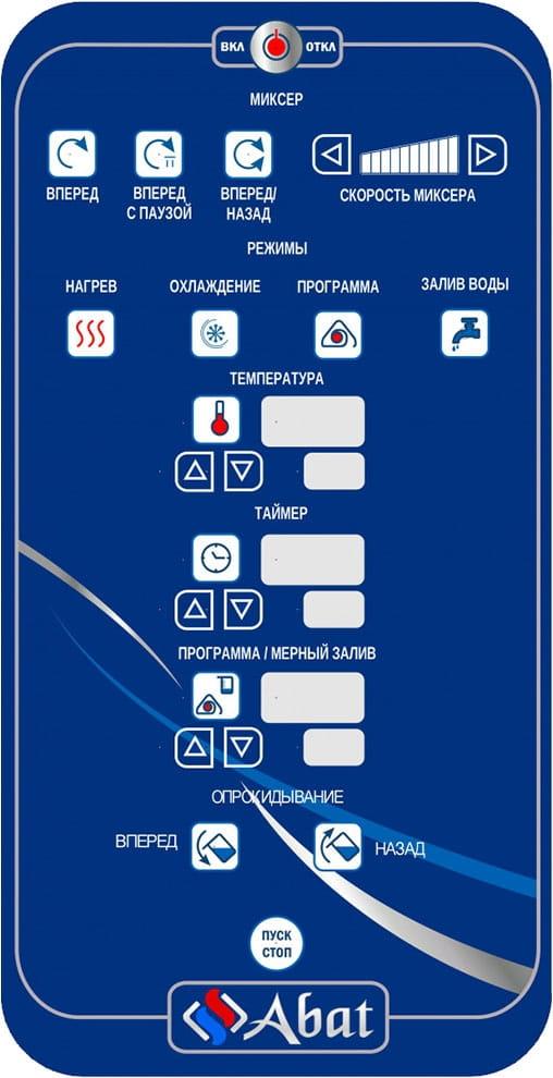 Пищеварочный котёл ABATКПЭМ-60-ОМ2 - 3