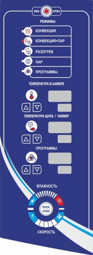 ПароконвектоматABAT ПКА10-1/1ПМ2 - 1