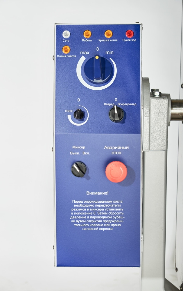 Пищеварочный котёл ABATКПГМ-60-ОМР - 4