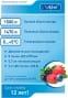 Холодильный шкаф ABATШХc-1,4-01нерж. (верхнийагрегат)