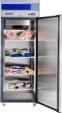 Морозильный шкаф ABATШХн-0,5-01нерж. (верхнийагрегат)