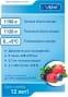 Холодильный шкаф ABATШХc-1,0краш. (верхнийагрегат)