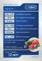 Шкаф шоковой заморозки ABAT ШОК-20-1/1Т