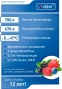 Холодильный шкаф ABATШХ-0,7-02краш. (нижнийагрегат)