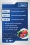 Морозильный шкаф ABATШХн-1,4-01нерж. (верхнийагрегат)