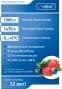 Холодильный шкаф ABATШХ-1,4-01нерж. (верхнийагрегат)