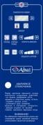 Пищеварочный котёл ABATКПЭМ-60-ОМР-ВК со сливным краном