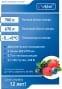 Холодильный шкаф ABATШХ-0,7краш. (верхнийагрегат)